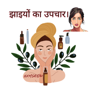 home-remedies-for-pigmentation-kmsraj51.png