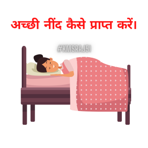 good-sleep-kmsraj51.png
