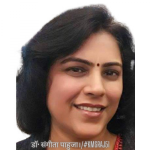 dr-sangeeta-pahuja-kmsraj51.png