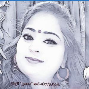 madhuri-muskan-sharma-kmsraj51.png