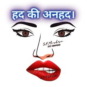 had-kee-anahad-kmsraj51.png
