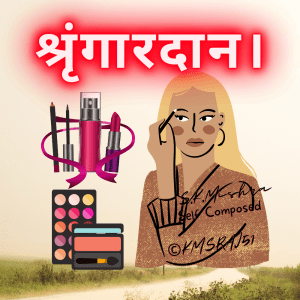 make-up-kmsraj51.png