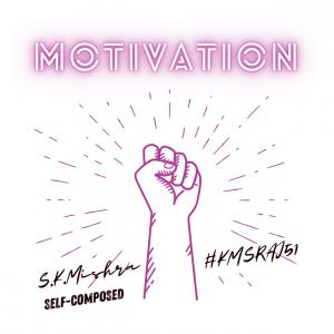 self-motivation-kmsraj51.png