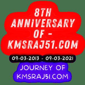 Anniversary-of-KMSRAJ51.COM.PNG
