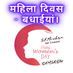 Womens-Day-kmsraj51.png
