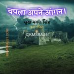 clouds_kmsraj51.png